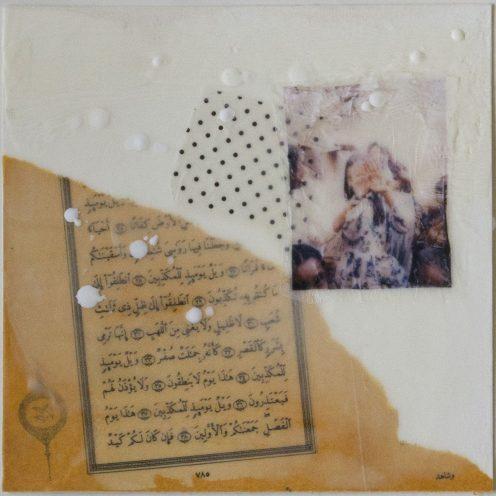 Amulet Fatima